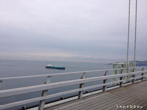 Akashikaikyo20121123_3